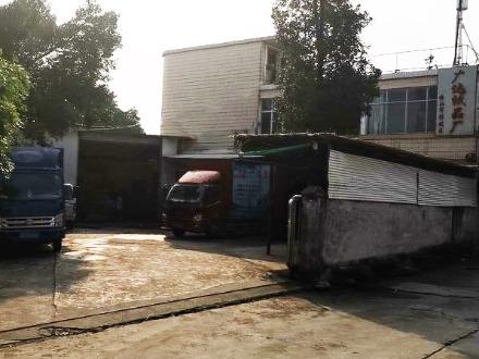 佛山市禅城区广达纸品厂,定制纸箱纸盒厂家