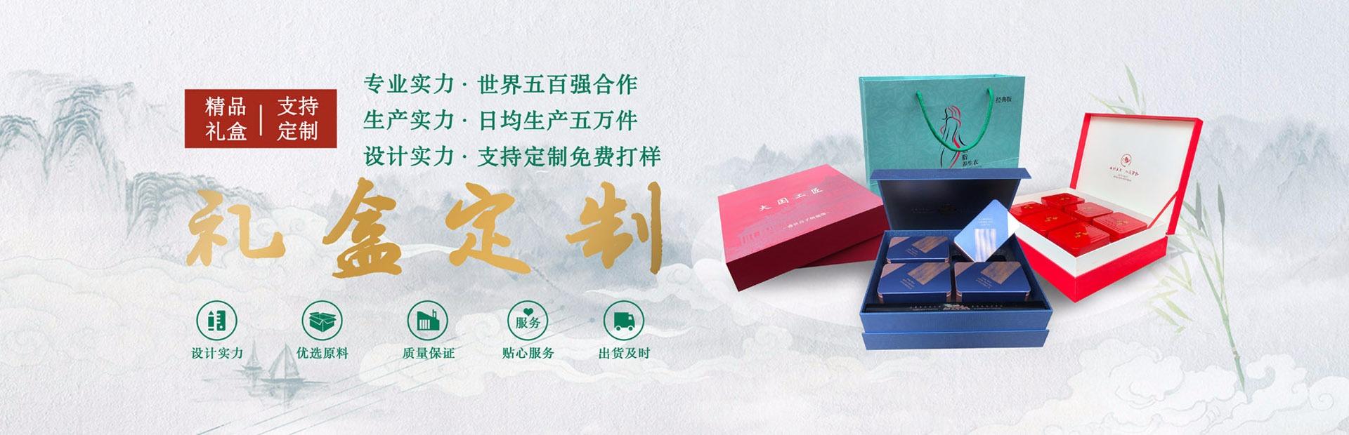 礼盒系列-gai