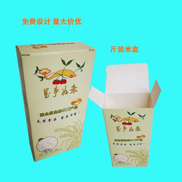 米盒大图-2