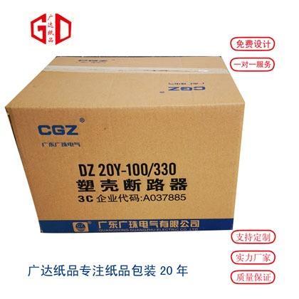黄箱2-420