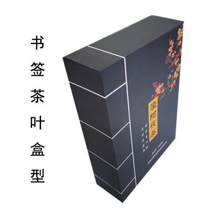 茶叶盒-420