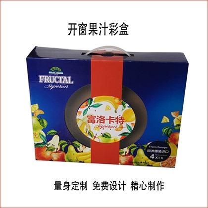 开创果汁彩盒-420