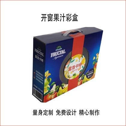 开创果汁彩盒-420-1
