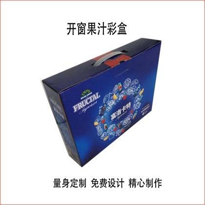 开创果汁彩盒-420-2