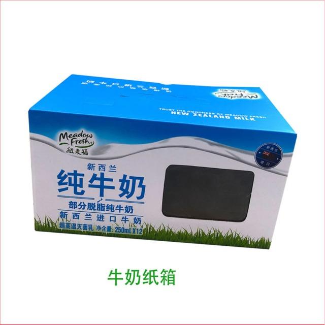 彩盒-牛奶盒