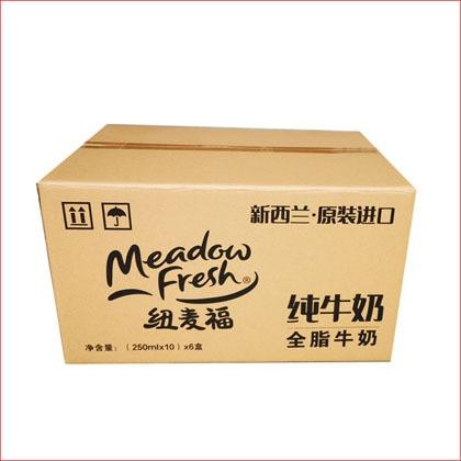 食品纸箱-牛奶箱-420