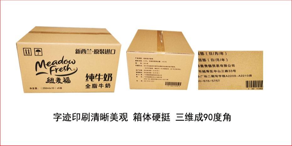 牛皮纸箱-3