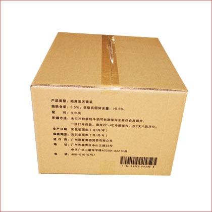 食品纸箱-牛奶箱-420-1