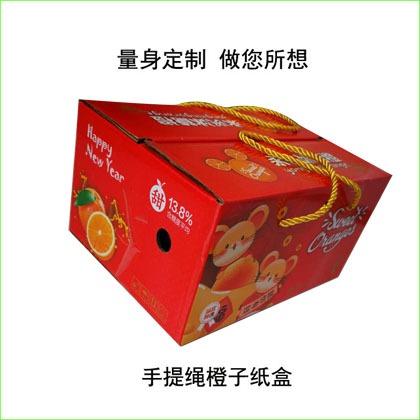 橙子纸箱-420-1