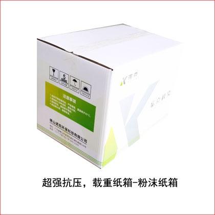 超强抗压-载重纸箱-420-2