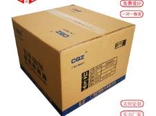 黄箱1-640