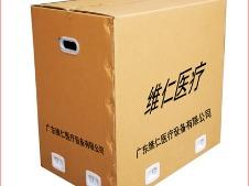 医疗设备纸箱-420