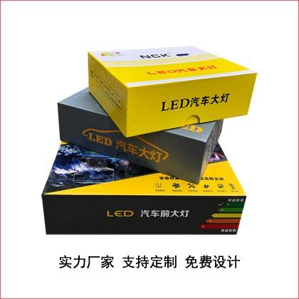 LED灯精品包装盒-420