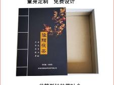 书签型茶叶盒-3