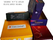 飞机盒彩盒2-newsun